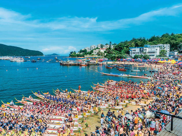 Source: https://www.timeout.com/hong-kong/things-to-do/10-things-you-probably-didnt-know-about-the-dragon-boat-festival