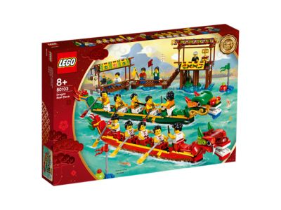 Source: https://www.lego.com/en-us/product/dragon-boat-race-80103
